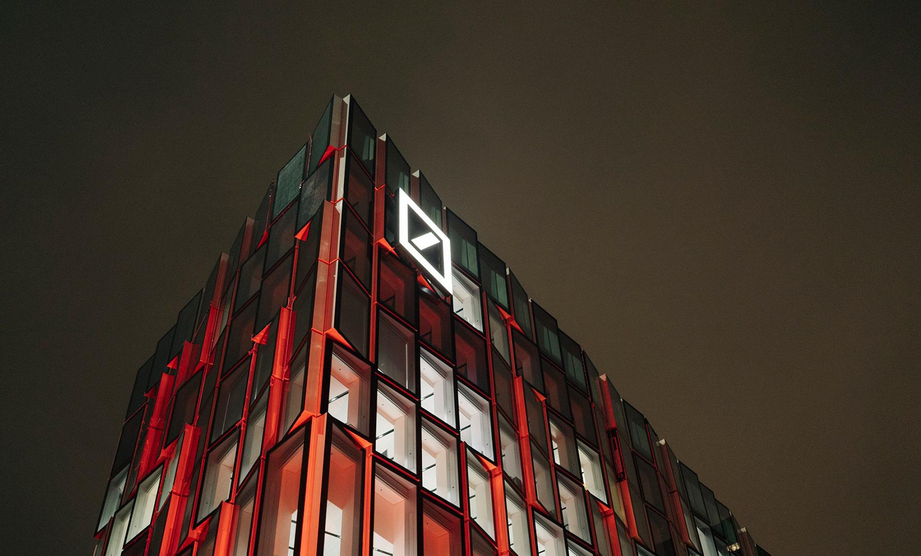 DWS - Deutsche Bank Investment an der Mainzer Landstraße 11-17